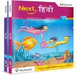 CBSE Class 1 - Hindi (Set of 2 Books)