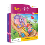 CBSE Class 3 - Hindi