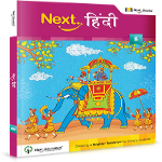 CBSE Class 8 - Hindi
