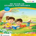 Primer A - My Book of Stories and Rhymes