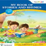Primer B - My Book of Stories and Rhymes