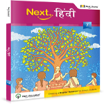 CBSE Class 7 - Hindi