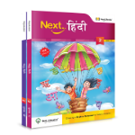 Next Hindi - Class 2