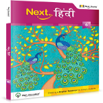 CBSE Class 6 - Hindi